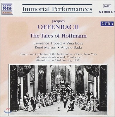 Lawrence Tibbett 자크 오펜바흐: 호프만 이야기 (Jacques Offenbach: The Tales of Hoffmann)