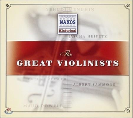더 그레이트 바이올리니스트 - 프리츠 크라이슬러 / 아돌프 부쉬 / 야샤 하이페츠 / 에후디 메뉴힌 (Introducing The Great Violinists)