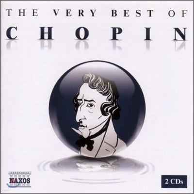 작곡가 베스트 음악 시리즈 - 쇼팽 (The Very Bet of Chopin)