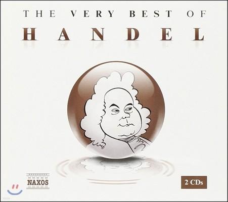 작곡가 베스트 음악 시리즈 - 헨델 (The Very Bet of Handel)