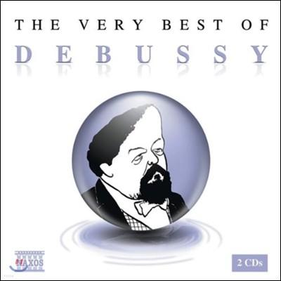 작곡가 베스트 음악 시리즈 - 드뷔시 (The Very Bet of Debussy)