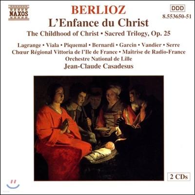 Jean-Claude Casadesus 베를리오즈: 오라토리오 '그리스도의 어린 시절' (Berlioz: Oratorio L'Enfance Du Christ)