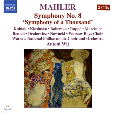 Antoni Wit 말러: 교향곡 8번 '천인 교향곡' (Mahler: Symphony No.8 'Symphony of a Thousand')