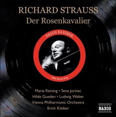 Erich Kleiber 슈트라우스: 장미의 기사 - 에리히 클라이버 (Richard Strauss: Der Rosenkavalier)