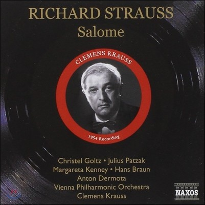 Clemens Krauss 슈트라우스: 오페라 '살로메' - 클레멘즈 크라우스 (Richard Strauss: Salome)