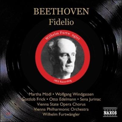 Wilhelm Furtwangler 베토벤: 오페라 '피델리오' - 빌헬름 푸르트뱅글러 (Beethoven: Opera 'Fidelio')