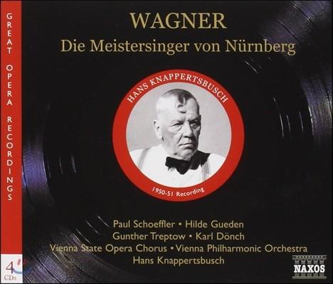 Hans Knappertsbusch 바그너: 뉘른베르크의 명가수 - 한스 크나퍼츠부쉬 (Wagner: Die Meistersinger von Nurnberg)