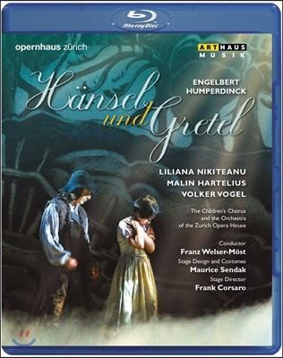 Franz Welser-Most 훔퍼딩크: 헨젤과 그레텔 (Humperdinck: Halsel Und Gretel)