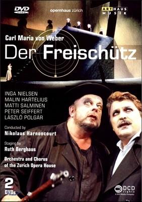 Nikolaus Harnoncourt 베버: 마탄의 사수 (Weber : Der Freischutz)