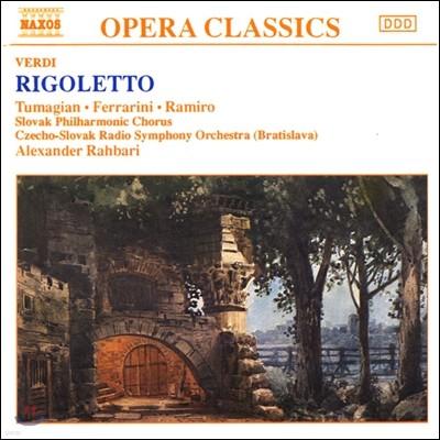 Alexander Rahbari 베르디: 리골레토 (Verdi: Rigoletto)