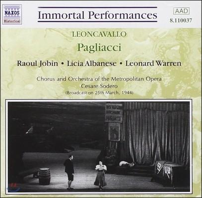 Raoul Jobin / Licia Albanese 레온카발로: 팔리아치 (Leoncavallo: Pagliacci)