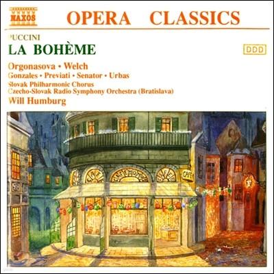 Will Humburg / Luba Orgonasova 푸치니: 라보엠 (Puccini: La Boheme)