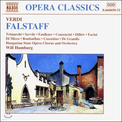 Domenico Trimarchi 베르디: 팔스타프 (Verdi: Falstaff)