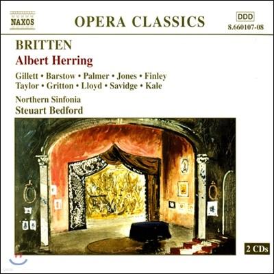Christopher Gillett / Steuart Bedford 브리튼: 오페라 '앨버트 헤링' (Benjamin Britten: Albert Herring)