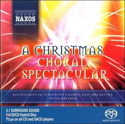 Peter Breiner 크리스마스 합창음악 대향연 (A Christmas Choral Spectacular)