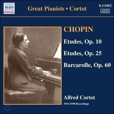 Alfred Cortot 쇼팽: 연습곡, 뱃노래 - 알프레드 코르토 (Chopin: Etudes Op.10, Op.25, Barcarolle Op.60)