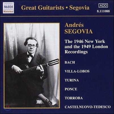 안드레스 세고비아의 1946, 49년 런던 녹음집 - 바흐 / 빌라로보스 / 퐁세 / 토로바 (Andres Segovia - Bach / Villa-Lobos / Ponce / Torroba)