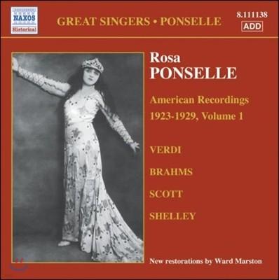 로자 폰셀 미국 녹음 1집 1923-29년 - 베르디 / 브람스 / 스콧 (Rosa Ponselle American Recordings Vol.1 - Verdi / Brahms / Scott / Shelley)