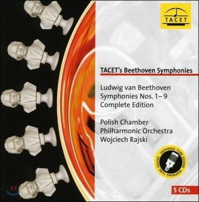 Wojciech Rajski 베토벤: 교향곡 1-9번 전집 (Beethoven: Symphonies 1-9 Complete Edition)