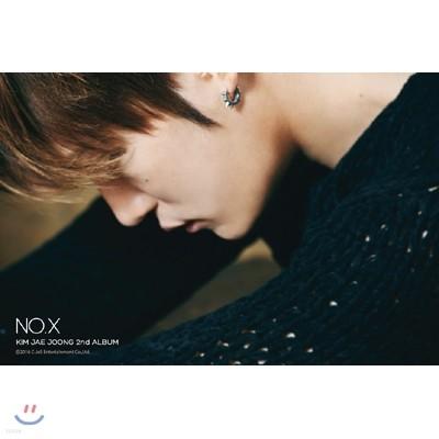 김재중 2집 - NO.X