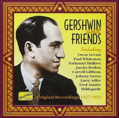 거쉰과 친구들 - 1927-1951년 오리지널 레코딩 (Gershwin and Friends Original Recordings)