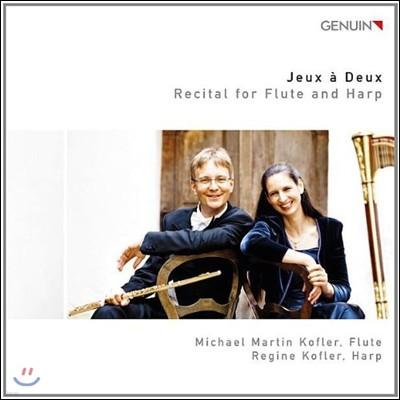 Martin Kofler 플루트와 하프를 위한 작품집 (Jeux a Deux - Recital for Flute and Harp)