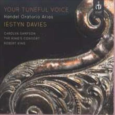 헨델의 오라토리오 아리아집 (Your Tuneful Voice - Handel Oratorio Arias) - Robert King