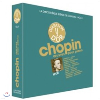 디아파종 쇼팽 피아노 명연주 박스세트 10CD (La Discotheque Ideale de Diapason Vol.2 - Chopin: Works for Piano)