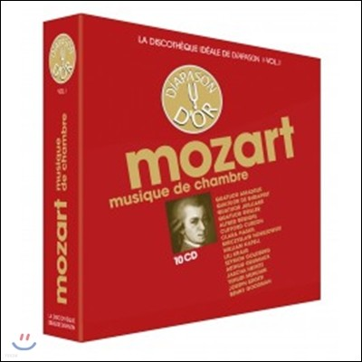 디아파종 모차르트 실내악 명연주 박스세트 10CD (La Discotheque Ideale de Diapason Vol.1 - Mozart: Chamber Music)