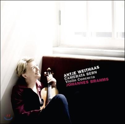 Antje Weithaas 브람스: 바이올린 협주곡 - 안티에 바이타스 [LP]