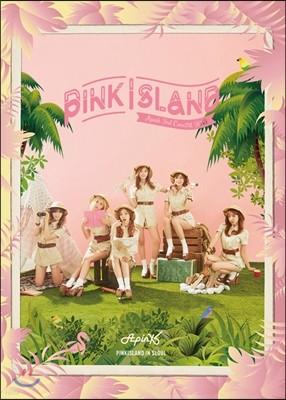 에이핑크 (Apink) 2nd 콘서트 DVD : Pink Island