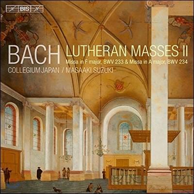 Masaaki Suzuki 바흐: 루터교 미사곡 2집 - 마사아키 스즈키 (Bach: Lutheran Masses II - BWV233 & 232)