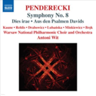 펜데레츠키: 교향곡 8번 (세계 최초 녹음), 디에스 이레, 다비드 시편 (Penderecki: Symphony No.8, Dies irae, Aus den Psalmen Davids) - Antoni Wit