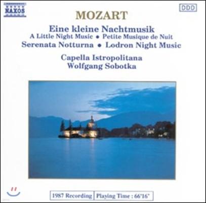 Capella Istropolitana 모차르트: 아이네 클라이네 나흐트무지크, 세레나타 노투르나 (Mozart: Eine Kleine Nachtmusik K525, Serenata Notturna K239)