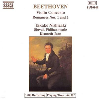 Takako Nishizaki 베토벤: 바이올린 협주곡, 로망스 1, 2번 (Beethoven: Violin Concerto Op.61, Romances Opp.40 & 50)