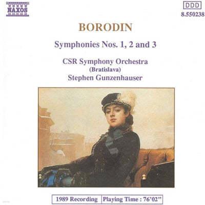 Stephen Gunzenhauser 보로딘: 교향곡 1번, 2번, 3번 (Borodin: Symphonies Nos. 1, 2 & 3)