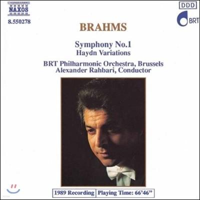 Alexander Rahbari 브람스: 교향곡 1번, 하이든 변주곡 (Brahms: Symphony Op.68, Haydn Variations Op.56a)