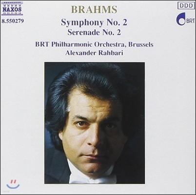 Alexander Rahbari 브람스: 교향곡 2번, 세레나데 2번 (Brahms: Symphony Op.73, Serenade Op.16)
