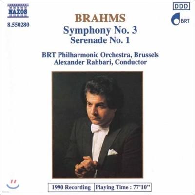 Alexander Rahbari 브람스: 교향곡 3번, 세레나데 1번 (Brahms: Symphony Op.90, Op.11)
