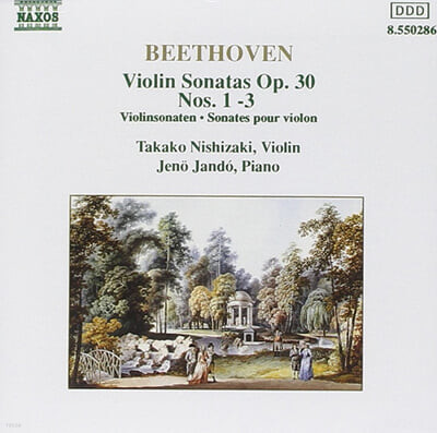 Takako Nishizaki / Jeno Jando 베토벤: 바이올린 소나타 Op.30 1-3번 (Beethoven: Violin Sonatas)