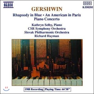 Richard Hayman 거쉰: 랩소디 인 블루, 파리의 미국인, 피아노 협주곡 (Gershwin: Rhapsody in Blue, An American in Paris, Piano Concerto)