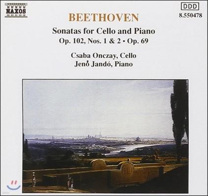Csaba Onczay / Jeno Jando 베토벤: 첼로 소나타 Op.102 1 & 2번, Op.69 (Beethoven: Sonatas for Cello and Piano)
