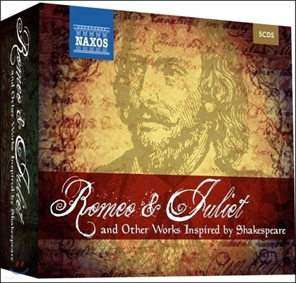 로미오와 줄리엣 - 셰익스피어에게서 영감을 받은 작품들 (Romeo & Juliet and Other Works Inspired by Shakespeare)