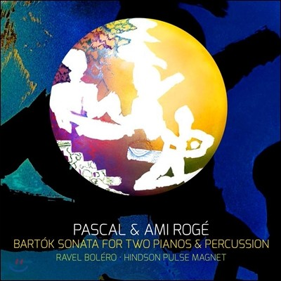 Pascal & Ami Roge 파스칼 & 아미 로제 - 바르톡: 두 대의 피아노와 타악기를 위한 소나타 / 라벨: 볼레로 (Bartok: Sonata for 2 Pianos & Percussion / Ravel: Bolero)