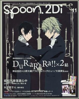 spoon.2Di Vol.11