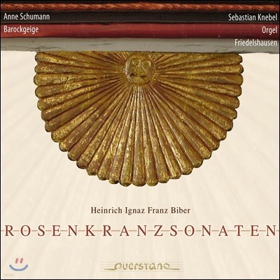 Anne Schumann 비버: 로자리오[미스터리] 소나타 1집 1-5번 - 안느 슈만 (Heinrich Ignaz Biber: Rosary Sonatas Vol.1)