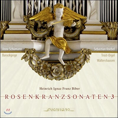 Anne Schumann 비버: 로자리오[미스터리] 소나타 3집 11-16번 - 안느 슈만 (Heinrich Ignaz Biber: Rosary Sonatas Vol.3)
