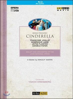Yakov Kreisberg 프로코피에프: 발레 '신데렐라' - 야콥 크라이스베르그 / 리옹 발레단 (Prokofiev: Cinderella)