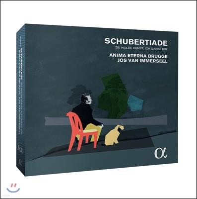 Jos van Immerseel 슈베르티아데 - 슈베르트: 성악, 기악 작품집 - 요스 반 이머젤 (Schubertiade - Schubert: Lieder, Instrimental Works - Du holde Kunst, ich danke Dir)