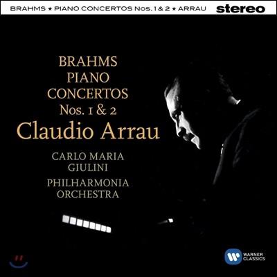 Claudio Arrau / Carlo Maria Giulini 브람스: 피아노 협주곡 1, 2번 - 클라우디오 아라우, 카를로 마리아 줄리니 (Brahms: Piano Concertos)